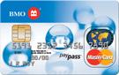 La carte MasterCard<sup>MD</sup>* BMO<sup>MD</sup> à taux préférentiel