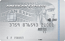American Express Essential<sup>™</sup> Credit Card