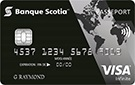 Carte VISA Infinite* Passeport<sup>MC</sup> Banque Scotia