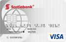 Scotiabank Value® VISA* card